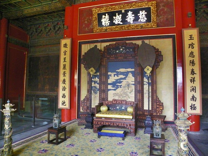 trono de palacio ciudad prohibida