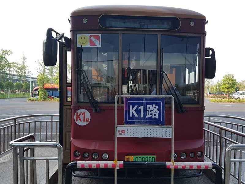 Autobús K1 para ir de Leshán al Gran Buda