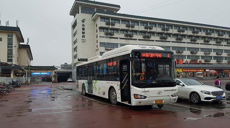 Bus 306 de Xian a los Guerreros de terracota