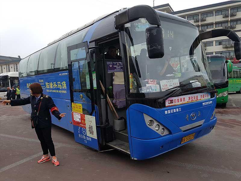 Bus 914 en la estación de Xian