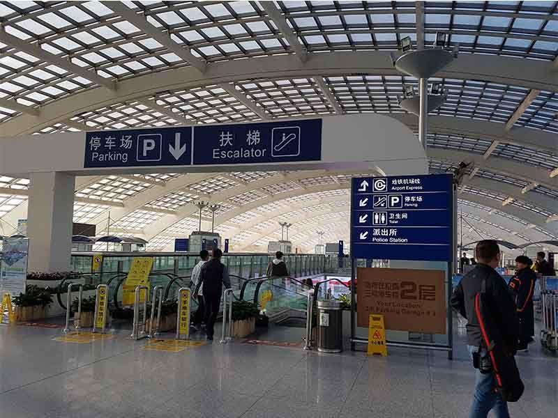 Dirección hacia el Airport Express de Pekín