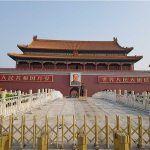 Completo día en Pekín: Plaza de Tiananmen, Ciudad Prohibida y Templo del Cielo