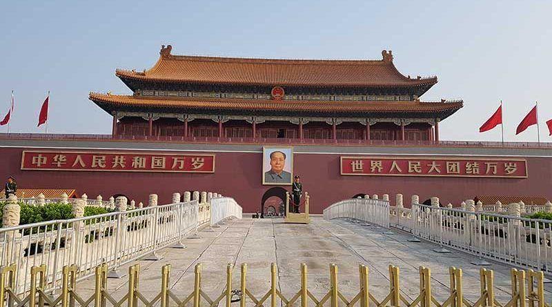 Entrada a la Ciudad Prohibida China