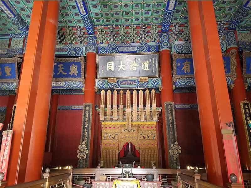 Interior del Salón Da Cheng