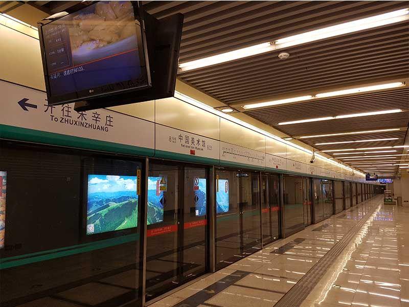 Metro de Pekín vacío