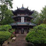 Tren de Pingyao a Xian: Torre de la Campana, Torre del Tambor y barrio musulmán