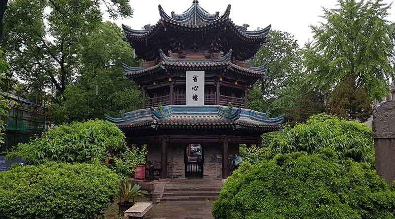 Pagoda en la Gran Mezquita de Xian