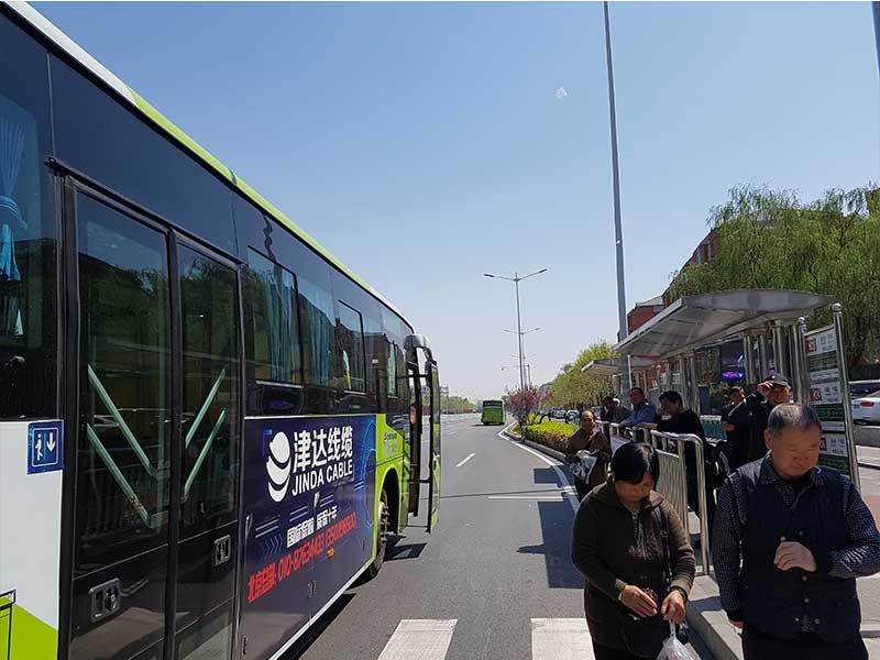 Parada de bus en Huairou para ir a Mutianyu