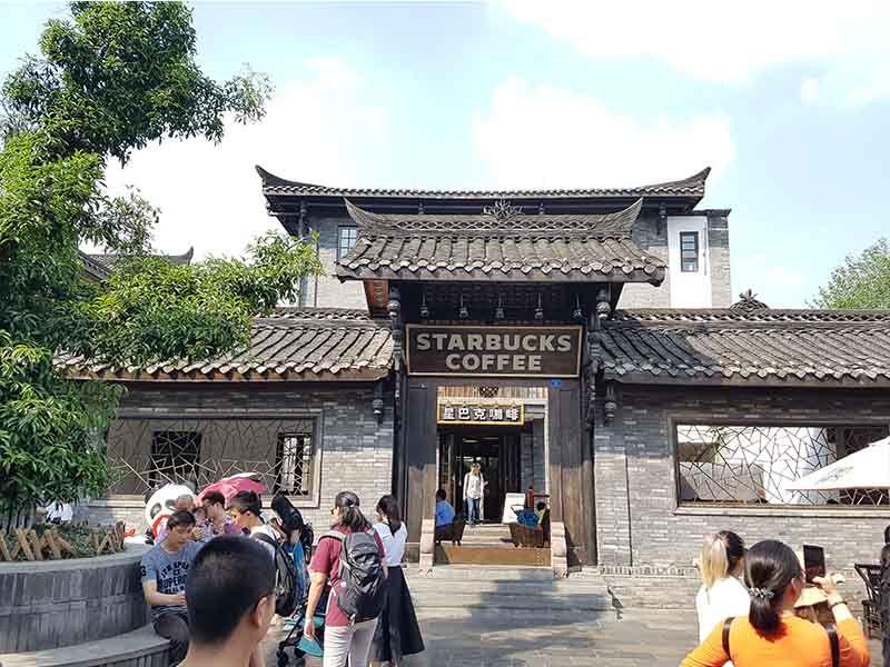 Sturbucks en edificio tradicional de Chengdu