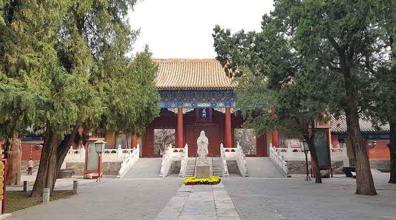 El Templo de Confucio de Pekín