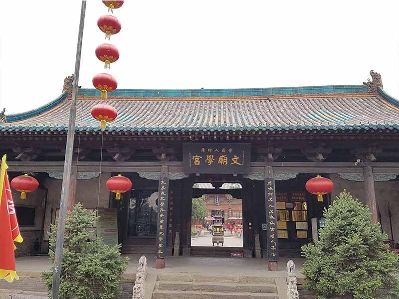 Templo de Confucio de Pingyao