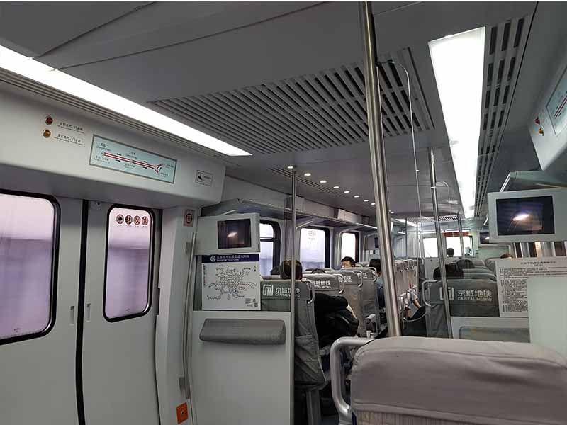 Tren del aeropuerto de Pekín al centro