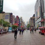 Dónde cambiar moneda en China: Euros a Yuanes chinos