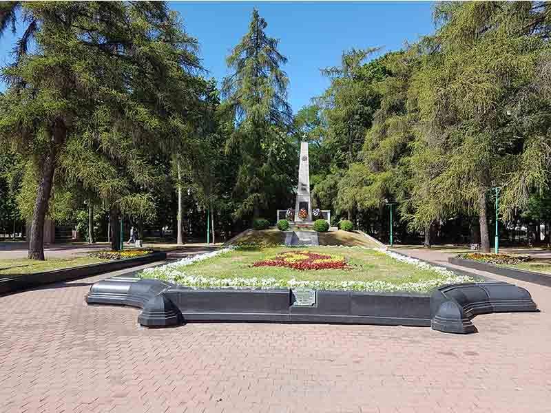 Parque Primero de Mayo