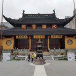 Templo Jing'an, templo del Buda de Jade y mercado de falsificaciones AP Plaza de Shanghái
