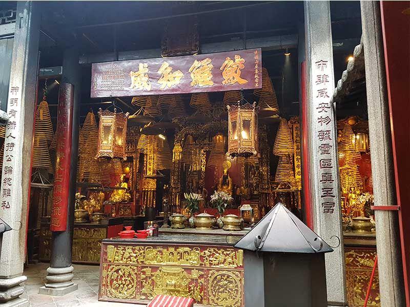 Templo Sam Kau Vui Kun