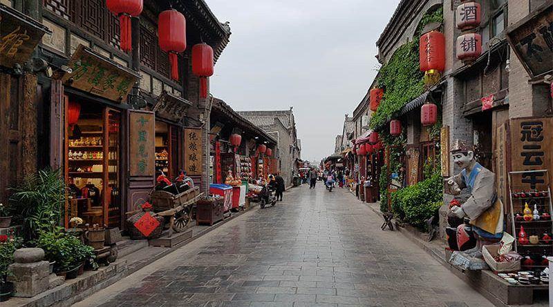 Calle céntrica en Pingyao