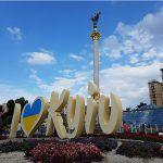 Dónde cambiar moneda en Kiev: Euros a Grivnas ucranianas