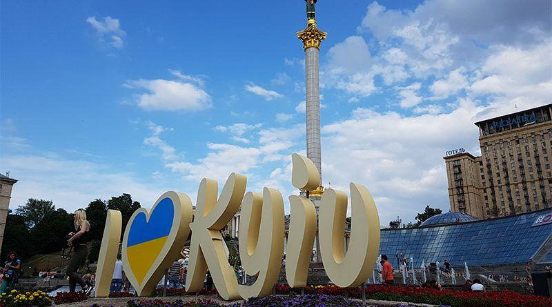 Zona centro, lugar donde cambiar moneda en Kiev