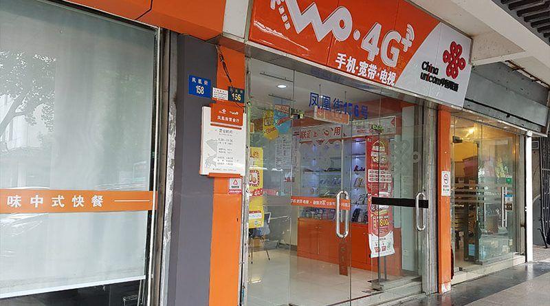 Comprar tarjeta SIM en China Unicom