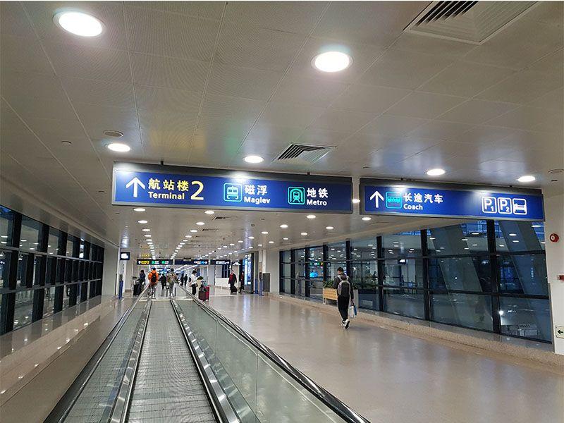 Indicaciones de metro en el aeropuerto de Shanghái