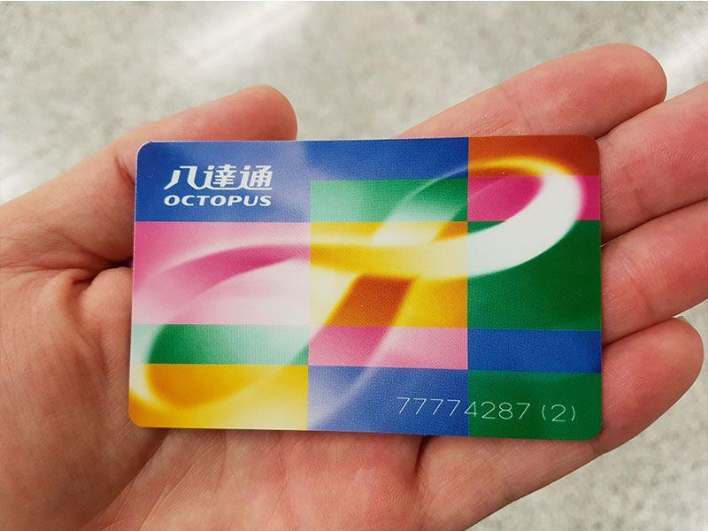 Comprar la Octopus Card es uno de los mejores consejos para visitar Hong Kong