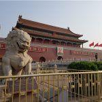 Visado para China por Internet: solicitud, requisitos y cómo funciona