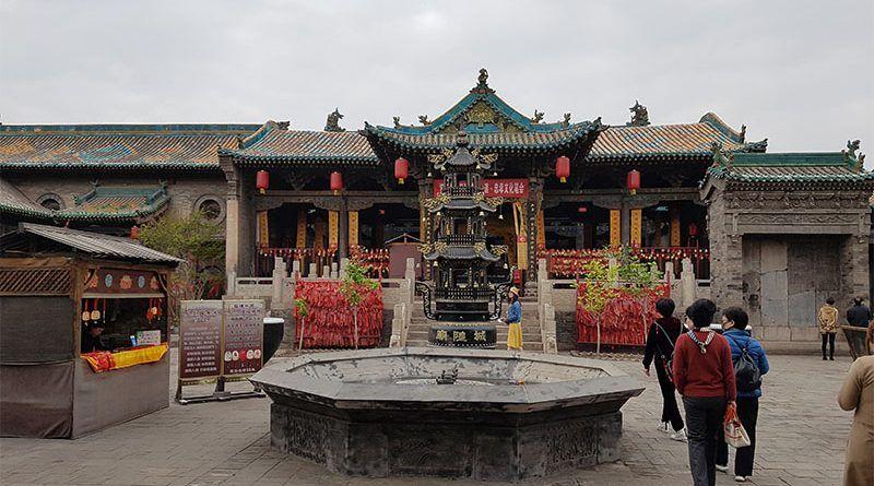 Pingyao, una de las ciudades más turísticas de China